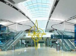 Image of Dublin Airport Services
